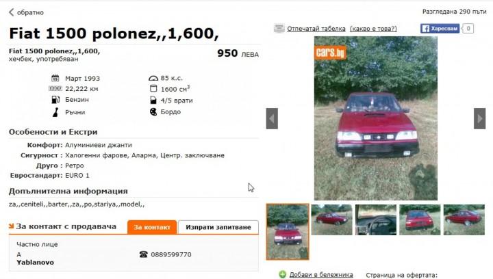 2017 01 03 23 09 44 Fiat 1500 polonez 1 600 Internet Explorer