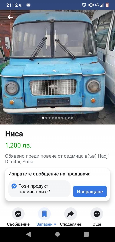 Screenshot 20190415 211248