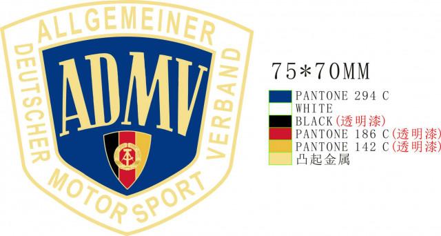 ADMV-Project68a484cf15e8b42d.jpg