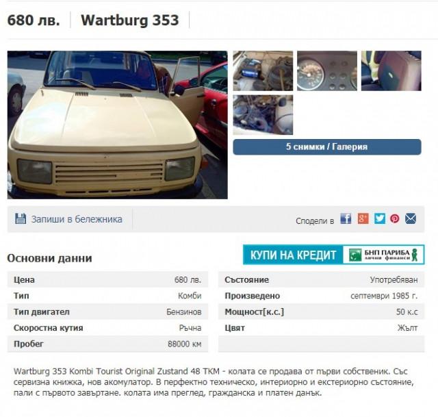 vaburkfa2bfb74c2e374ac.jpg