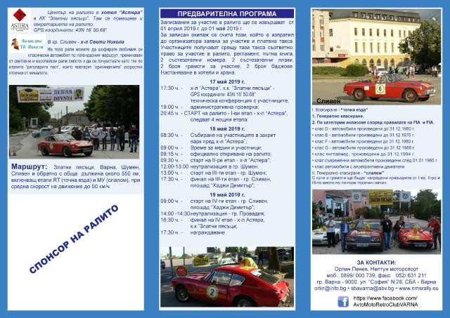 Page_00002ccf49f48b33e1987.jpg
