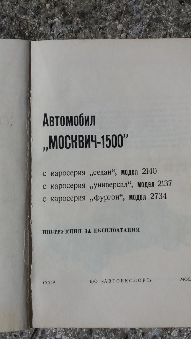 20190623 091233