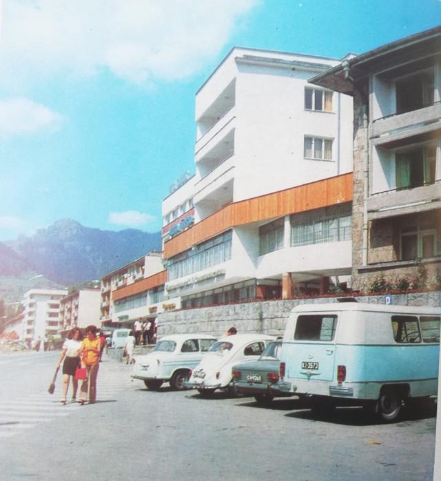 Smolyan 1974